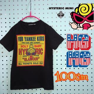 HYSTERIC MINI - ヒステリックミニ  ヤンキーTシャツ  100cm
