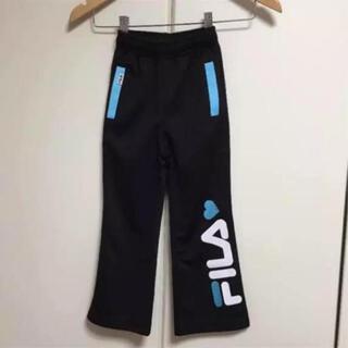 フィラ(FILA)のFILA★ジャージ【110】(パンツ/スパッツ)