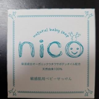 にこせっけん nico(その他)