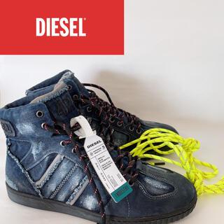 DIESEL - DIESEL ディーゼル スニーカー EU41 JP26.5