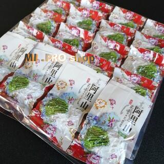 人気茶葉 阿里山9gX20包セット