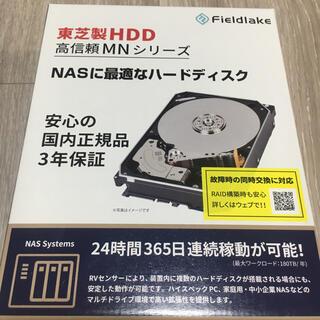 東芝 - 東芝 MN08ACA14T/JP 14TB SATA600 7200