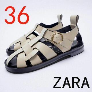 【新品タグ付き】ZARA レザーフラットケージサンダル 36