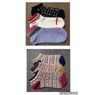 EDWIN - レディース靴下 種類違い3足セット
