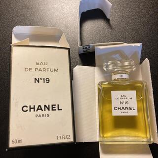 CHANEL - シャネル No19 オードゥ パルファム BT 50ml