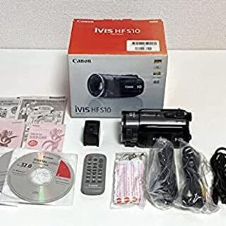 Canon - Canon フルハイビジョンデジタルビデオカメラ iVIS (アイビス) HF