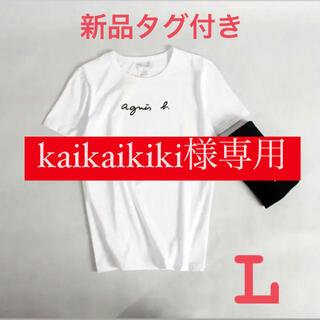 アニエスベー(agnes b.)の【kaikaikiki様専用】agnes b. アニエスベー Tシャツホワイト(Tシャツ(半袖/袖なし))