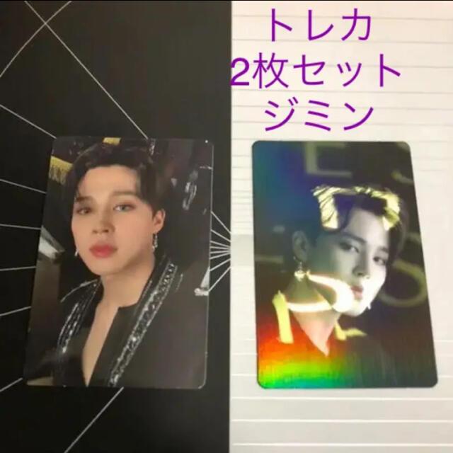 防弾少年団(BTS)(ボウダンショウネンダン)のBTS MAP OF THE SOUL フォトブック ホログラム トレカ ジミン エンタメ/ホビーのCD(K-POP/アジア)の商品写真