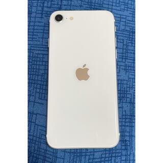 Apple - iPhone SE(第二世代) 128GB 白 本体 SIMフリー 保証つき