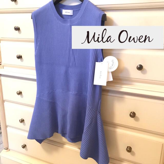 Mila Owen(ミラオーウェン)の「 Mila Owen 」★ トップス  レディースのトップス(カットソー(半袖/袖なし))の商品写真