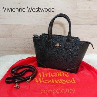 Vivienne Westwood - 【美品】 ヴィヴィアン EXECUTIVE2 2way ショルダーバッグ