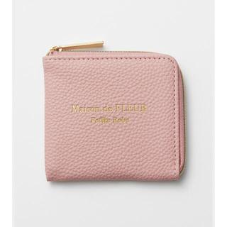 メゾンドフルール(Maison de FLEUR)のメゾン ド フルール  ミニ財布(財布)