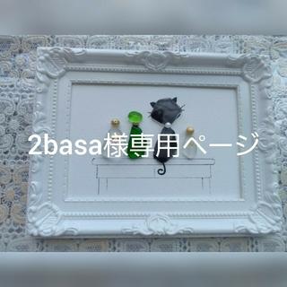 シーグラスアート(アート/写真)