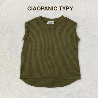 CIAOPANIC TYPY - CIAOPANICTYPY ワッフルノースリーブトップス