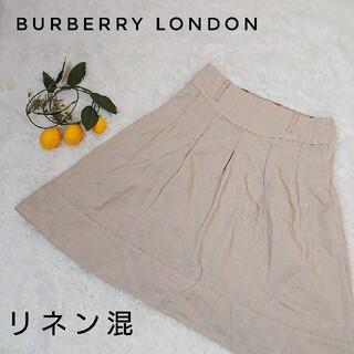 BURBERRY - BURBERRY LONDON リネン 膝丈 スカート ノバチェック 夏