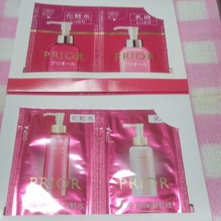 PRIOR - プリオール 化粧水&乳液 サンプルセット