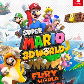 ニンテンドースイッチ(Nintendo Switch)のスーパーマリオ 3Dワールド + フューリーワールド(家庭用ゲームソフト)
