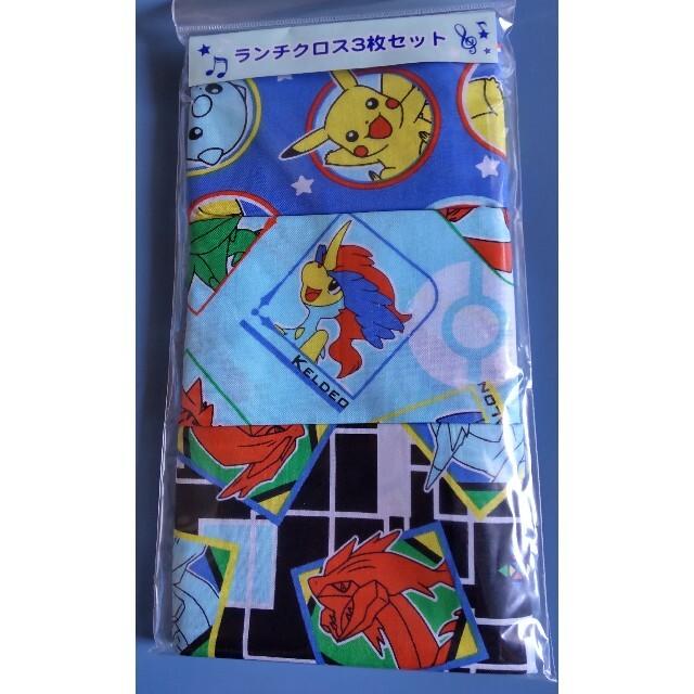 ポケモン(ポケモン)のポケモン   ランチクロス☆  新品未使用 キッズ/ベビー/マタニティの授乳/お食事用品(その他)の商品写真
