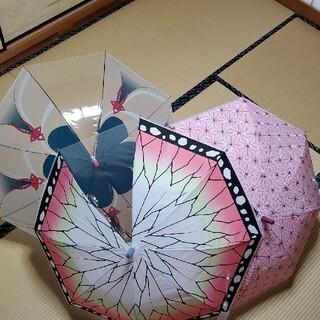鬼滅の刃 傘 3本セット(傘)