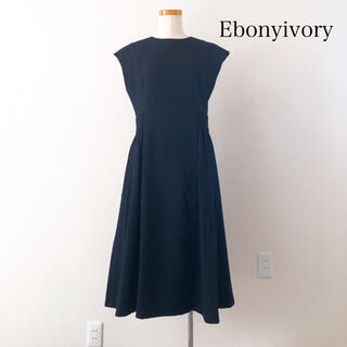 エボニーアイボリー(Ebonyivory)のEbonyivory エボニーアイボリー ロングフレアワンピース ネイビー(ロングワンピース/マキシワンピース)