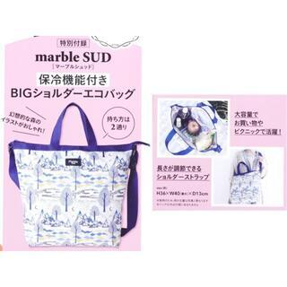 marble - marble SUD 保冷機能付きBIGショルダーエコバッグ/リンネル6月号付録