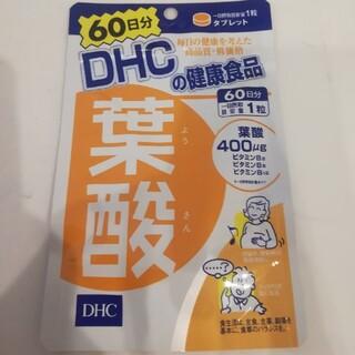 DHC - DHC 葉酸 60日分