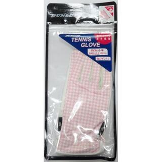 ダンロップ(DUNLOP)のダンロップ レディース テニス グローブTGG-0155W両手セット・ピンクL(その他)