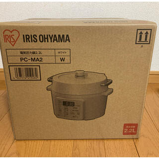 アイリスオーヤマ - 電気圧力鍋2.2L アイリスオーヤマ