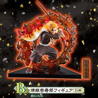 BANDAI - 一番くじ 鬼滅の刃 〜黎明に刃を持て〜 B賞 煉獄杏寿郎 フィギュア