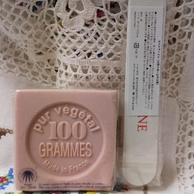 L'OCCITANE(ロクシタン)のL'OCCITANE 石鹸&ネイルファイル コスメ/美容のボディケア(ボディソープ/石鹸)の商品写真