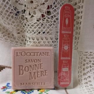 L'OCCITANE - L'OCCITANE 石鹸&ネイルファイル