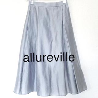 allureville アリアバイル シルバー ロングフレアスカート