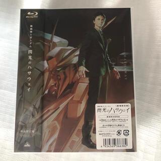 BANDAI - 劇場版機動戦士ガンダム 閃光のハサウェイ 劇場限定ブルーレイ  Blu-ray