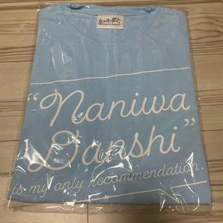Johnny's - なにわ男子 Tシャツ