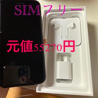 iPhone - iPhone SE2 SE imac Apple SIMフリー
