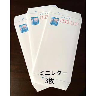 63円ミニレター(郵便書簡) 3枚