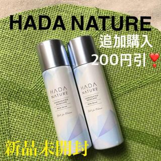 肌ナチュールWS☘炭酸美白美容液 ホワイトセラム オールインワン美容液②