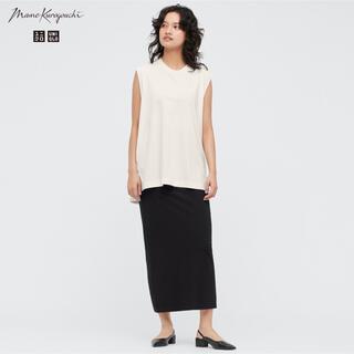 ユニクロ(UNIQLO)のUNIQLO mame kurogouchi エアリズムコットンスリットスカート(ロングスカート)