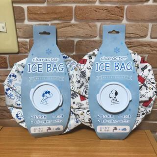 PEANUTS - スヌーピー アイスバッグ 氷のう 2個セット ①