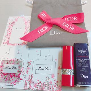 Dior - 6💕 Dior ②
