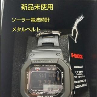 CASIO - G-SHOCK ジーショック 電波ソーラー 腕時計 GW-M5610BC-1JF