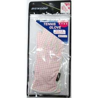 ダンロップ(DUNLOP)のダンロップ レディース テニス グローブTGG-0155W両手セット・ピンクS(その他)