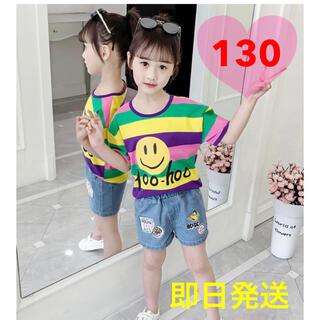 130 韓国子供服 スマイル Tシャツ カラフル 半袖 キッズ ロゴ 男女兼用