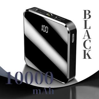 モバイルバッテリー 急速充電 10000mAh 鏡面仕上げ PSE認証 小型