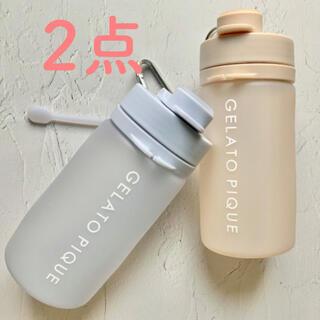 gelato pique - 【2点】ジェラートピケ  シリコンボトル 水筒
