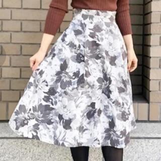 31 Sons de mode - 花柄スカート♡ 31 sons de mode