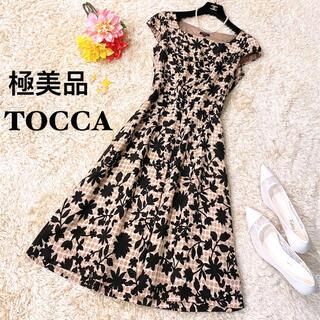 TOCCA - 【極美品】トッカ フレンチワンピース 総柄 葉柄 スクエアネック M ブラウン