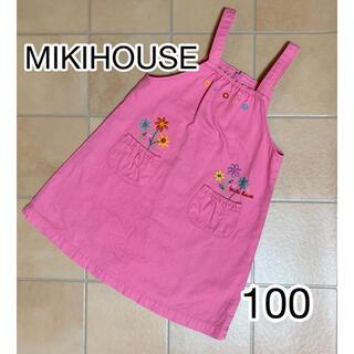 mikihouse - 【匿名配送】MIKIHOUSE ジャンパースカート ピンク お花 刺繍 100