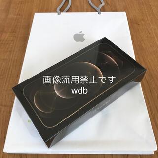 iPhone - SIMフリー 新品 未開封 iPhone 12 Pro Max 128GB
