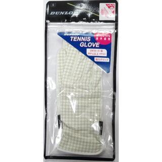 ダンロップ(DUNLOP)のダンロップ レディース テニス グローブTGG-0155W両手セット・ベージュS(その他)